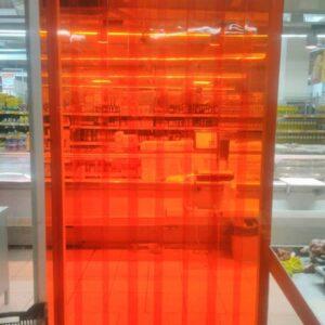 завеса пвх 210х110 комплект морозостойкая